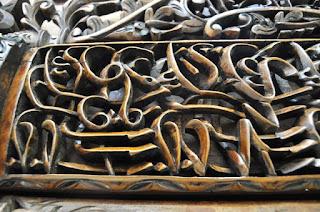 gebyok kaligrafi