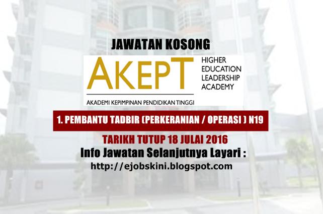 Jawatan Kosong di Akademi Kepimpinan Pendidikan Tinggi (AKEPT)
