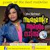 Isha Mashauzi - Mwanamke Mpango Mzima (Download New Audio)