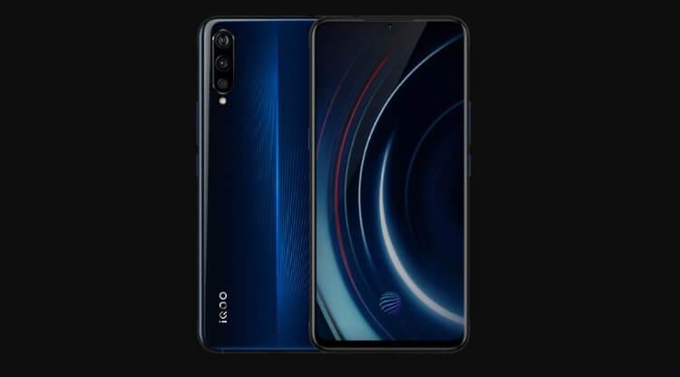 Vivo Outs iQOO Gaming Smartphone