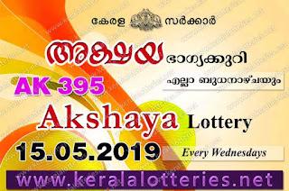KeralaLotteries.net, akshaya today result: 15-05-2019 Akshaya lottery ak-395, kerala lottery result 15-05-2019, akshaya lottery results, kerala lottery result today akshaya, akshaya lottery result, kerala lottery result akshaya today, kerala lottery akshaya today result, akshaya kerala lottery result, akshaya lottery ak.395 results 15-05-2019, akshaya lottery ak 395, live akshaya lottery ak-395, akshaya lottery, kerala lottery today result akshaya, akshaya lottery (ak-395) 15/05/2019, today akshaya lottery result, akshaya lottery today result, akshaya lottery results today, today kerala lottery result akshaya, kerala lottery results today akshaya 15 05 19, akshaya lottery today, today lottery result akshaya 15-05-19, akshaya lottery result today 15.05.2019, kerala lottery result live, kerala lottery bumper result, kerala lottery result yesterday, kerala lottery result today, kerala online lottery results, kerala lottery draw, kerala lottery results, kerala state lottery today, kerala lottare, kerala lottery result, lottery today, kerala lottery today draw result, kerala lottery online purchase, kerala lottery, kl result,  yesterday lottery results, lotteries results, keralalotteries, kerala lottery, keralalotteryresult, kerala lottery result, kerala lottery result live, kerala lottery today, kerala lottery result today, kerala lottery results today, today kerala lottery result, kerala lottery ticket pictures, kerala samsthana bhagyakuri