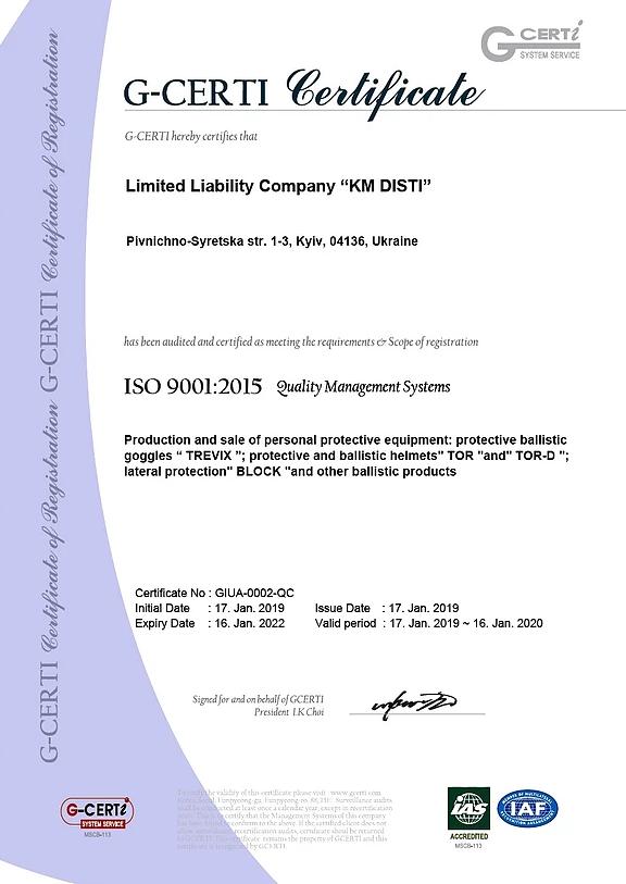 Компанія UaRms отримала сертифікат ISO 9001:2015