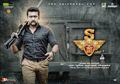 Singam 3 Wallpapers-thumbnail-15