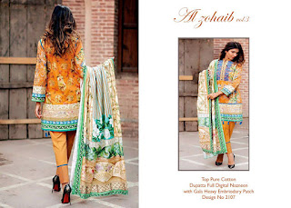 ALZOHAIB  VOL 3 SUITS CATALOG WHOLESALER LOWEST PRICE SURAT GUJARAT