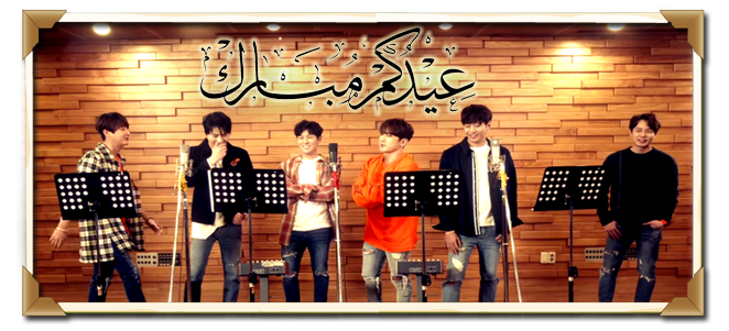 SHINHWA Arab World
