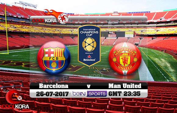 مشاهدة مباراة برشلونة ومانشستر يونايتد اليوم 26-7-2017 في الكأس الدولية للأبطال