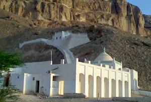 Ahmad bin Isya Al Muhajir