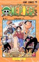 One Piece Manga Tomo 12