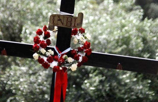 Θεσπρωτία: Τα τωρινά έθιμα της Μ. Εβδομάδας και του Πάσχα στα χωριά της Θεσπρωτίας...