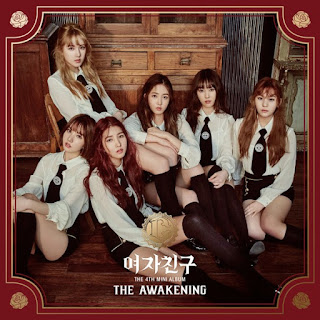 Download Lagu MP3 GFRIEND - FINGERTIP