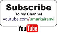 subscribe سبسکرائب सदस्यता