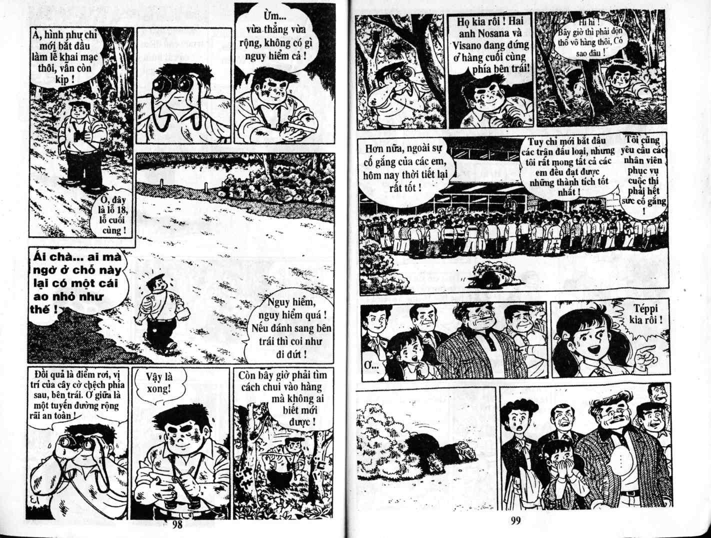 Ashita Tenki ni Naare chapter 2 trang 48
