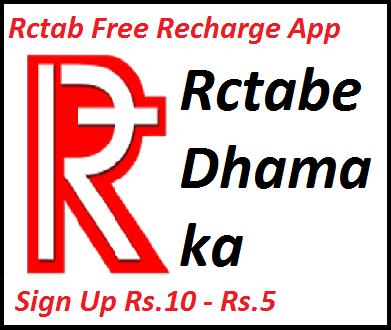 Rctabe-Free-Recharge-App-Sign-Up-Rs-10-Reffer-Rs-5