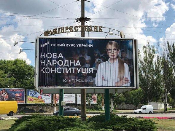 У Тимошенко працюють за кремлівськими методичками - радник Порошенка