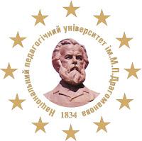 НПУ Національний педагогічний університет імені М.П. Драгоманова  вступ