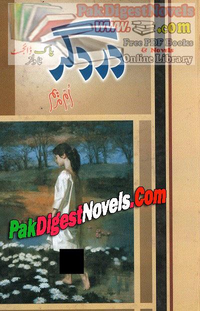 Dard Garr Novel By Umm E Mariyam Pdf Free Download