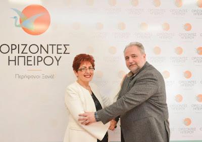 Αλέκα Κοτσώνη: Με σύνθημα την περιφερειακότητα