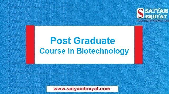 postgraduate-course-in-biotechnology