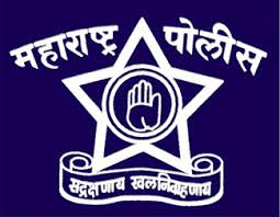 Maharashtra Police Recruitment 2017, 2017,Constable,1717 posts