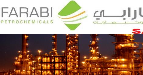 FARABI PETROCHEMICAL COMPANY JOB OPENINGS | SAUDI ARABIA