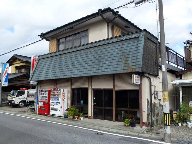 【いまだ健在!】東武鬼怒川線 大谷向駅の常備軟券乗車券