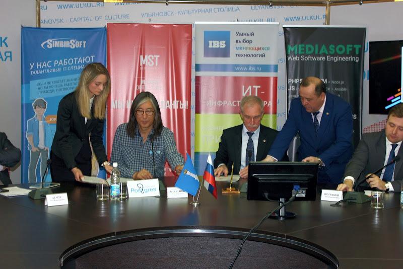 Подписан меморандум о сотрудничестве между Ульяновской областью и российским разработчиком СУБД Postgres Professional