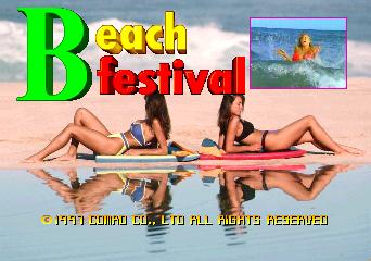 Beach Festival Mame