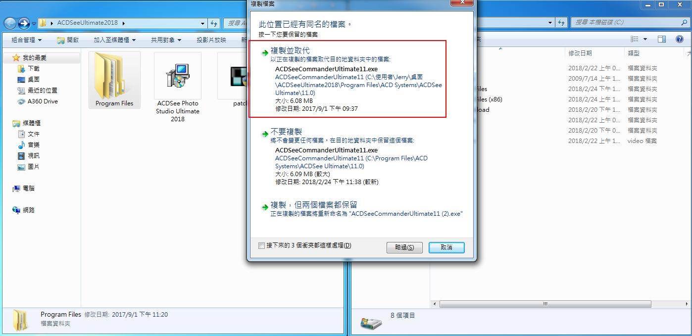 windows xp professional sp3 繁體 中文 整合 破解 版
