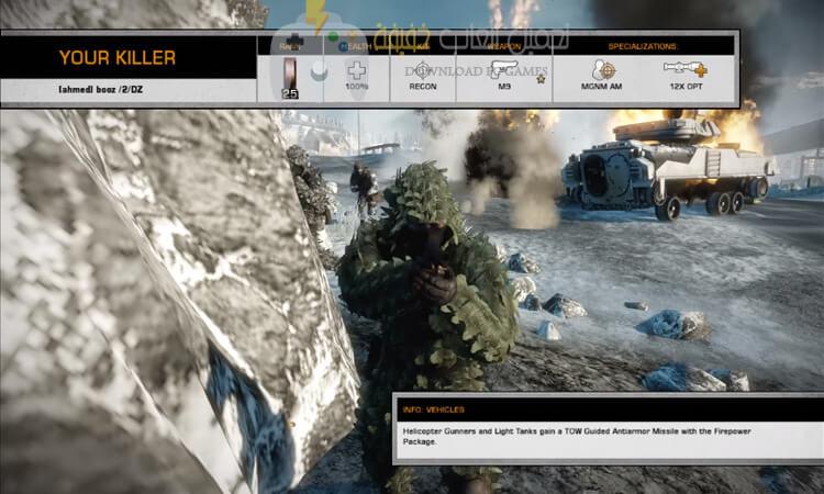 تحميل Battlefield Bad Company 2 بحجم صغير