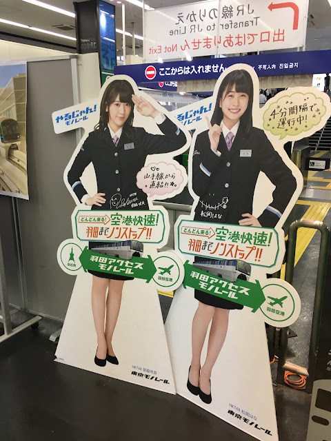 日本交通運輸優惠套票Pass懶人包整理