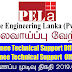 Vacancy In Prime Engineering Lanka (Pvt) Ltd.