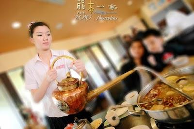 蒙古料理&蒙古文化