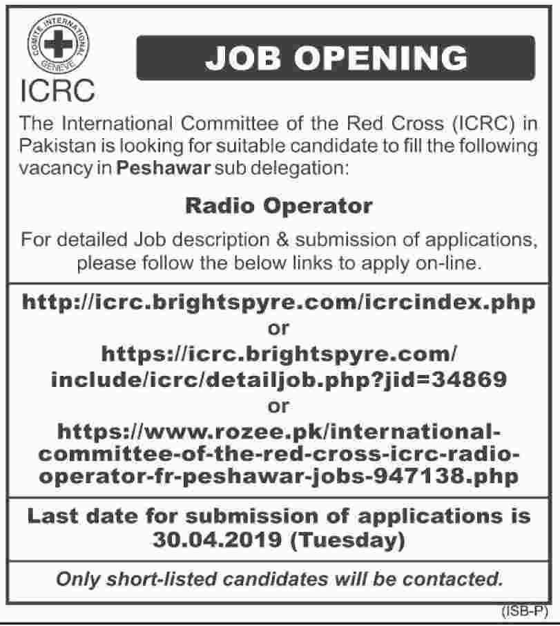 Radio Operator Jobs in ICRC Red Cross in Peshawar 18 April 2019
