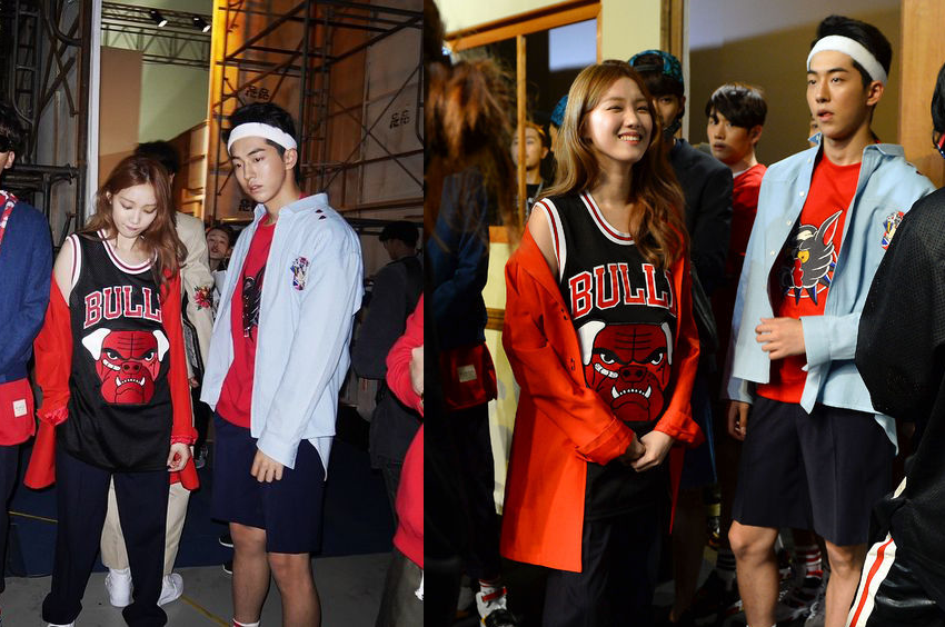 nam joo hyuk and lee sung kyung dating news dating straplines