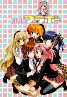 جميع حلقات انمي Girls Bravo مترجم عدة روابط