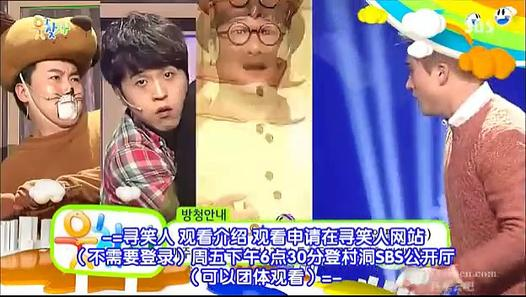 尋笑人 Finding Laugh People線上看