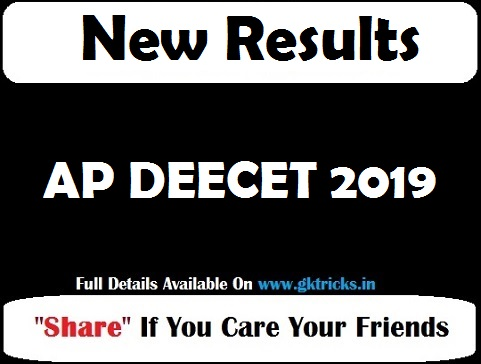 AP DEECET Result 2019