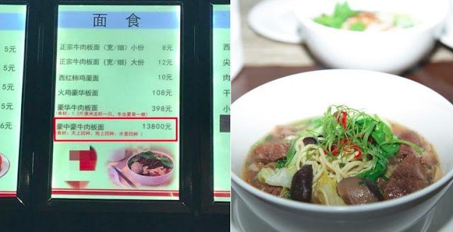 Beef Noodle Soup ini Memiliki Harga Fantastis Yakni 29 Juta per Mangkuk