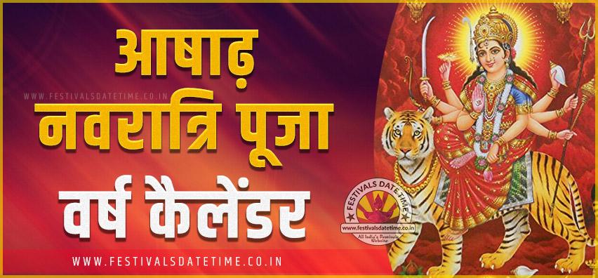 Ashadha Navratri Pooja Hindi Calendar