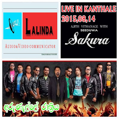 SEEDUWA SAKURA LIVE IN KANTHALE 2015-08-14