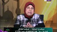 برنامج فقه المرأة حلقة الخميس 27-4-2017 مع د سعاد صالح