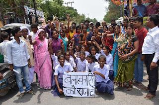 women-protest-rapist-arrest