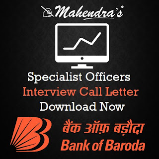 Bank of Baroda | Specialist Officers | Interview Call Letter
