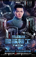 Valerian and the City of a Thousand Planets Movie Poster 19 Kris Wu