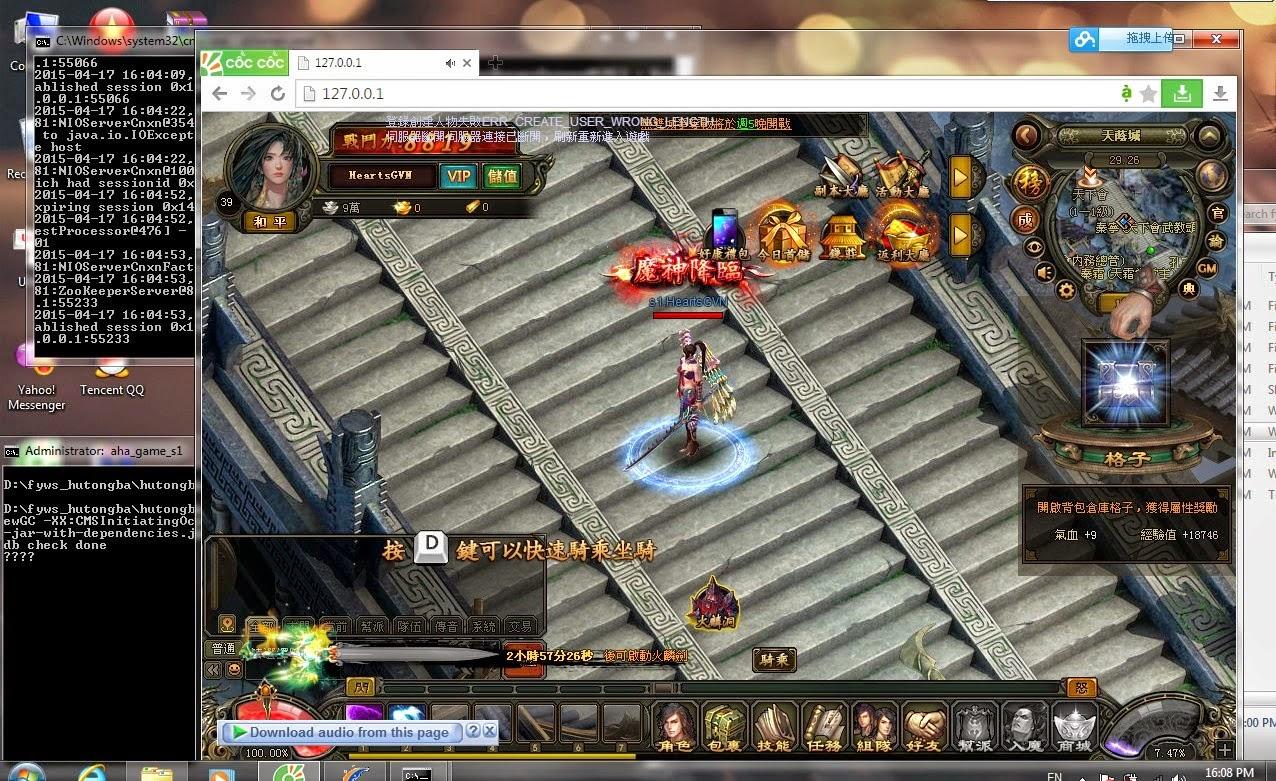 Share Server Phong Vân Vô Song ( Vinagame 360game )