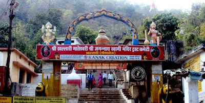 Mahasamund Tourism Places