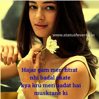 love sahayri in hindi