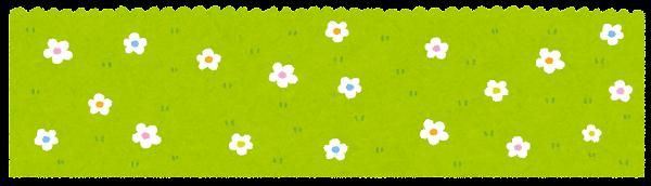 お花畑の背景イラスト
