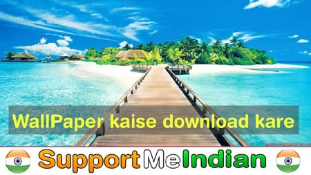 Wallpaper download kaise kare