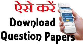 Mdu Question PApers Download